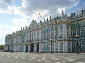 Wycieczka doSankt Petersburga