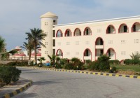 Egipt last minute, hotel Red Sea Taj Mahal Resort and Aqua Parki (Makkadi Bay)
