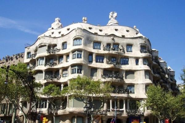 Wycieczka doBarcelony