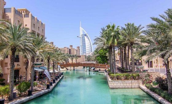 Emiraty iOman – REJS