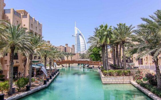 wycieczki emiraty oman