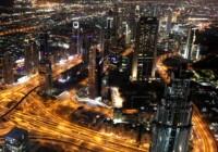 Emiraty Arabskie zwiedzanie plus wypoczynek